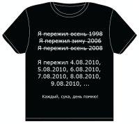 Чясмчсм Мсчмсччсм, 21 мая 1998, Киев, id93984436