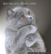 Сигизмунд Ларионов, 2 сентября , Самара, id151871587