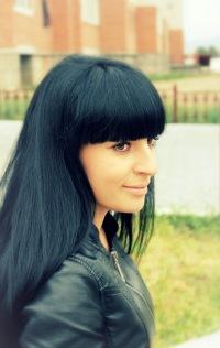 Юлия Козлова, 5 августа , Чита, id20302840