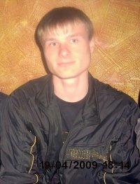 Сережа Клаков, Киев, id56322410