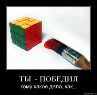 К()т Сибирский, 27 апреля 1986, Чита, id70852145