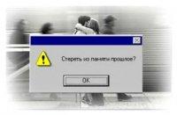Алексей Савинов, 9 февраля , Москва, id84230918