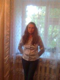 Алена Хамадзянова, 9 декабря , Нефтекамск, id97559841