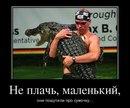 Alexey Biryukov фото #15