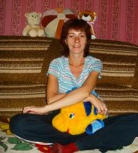 Елена Червякова, 5 июня 1979, Красноград, id144548117