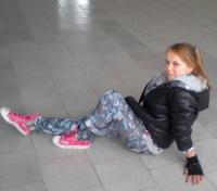 Оленочка Михайлевська, 10 июня , Львов, id151518887