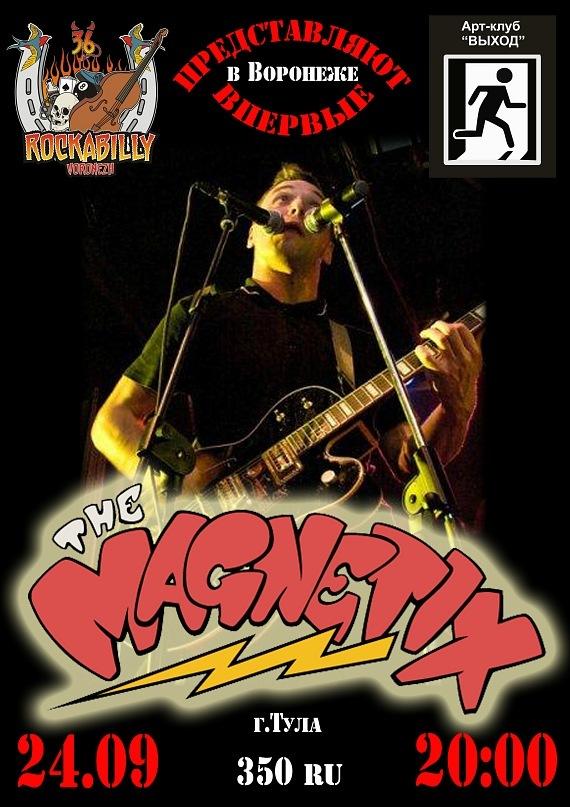 24.09 Открытие сезона Rockabilly PARTY!