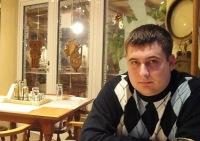 Сергей Тарасов, 7 августа 1984, Рязань, id20775921