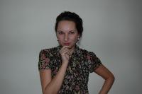 Вера Пилле, 29 августа 1986, Санкт-Петербург, id22575086