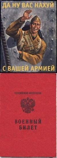 Paxipol Paxipol, 3 мая 1994, Краснодар, id42585735