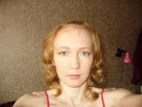 Наталья Романова, 27 июня , Иркутск, id44594925