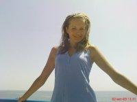 Аня Биленко, 1 января , Днепропетровск, id44934266