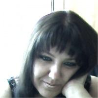 Екатерина Мелихова, 30 августа 1979, Харьков, id54144463