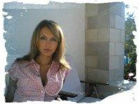Ксения Фоминович
