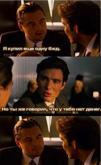 http://cs4392.vkontakte.ru/u118019850/126974186/y_7b47f20f.jpg