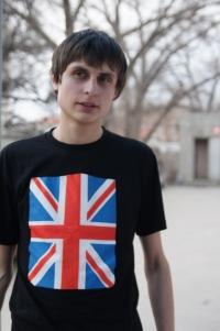 Павел Глуховсков, 20 августа 1988, Волгоград, id12251220