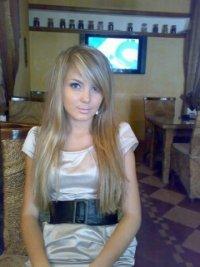 Светлана Новикова, 5 октября 1987, Челябинск, id36739164