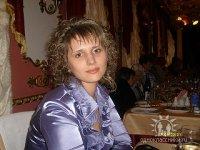 Ольга Шульгина, 1 декабря 1984, Липецк, id41930905