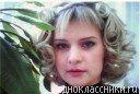 Ольга Бармашова, 31 октября , Энгельс, id50800066