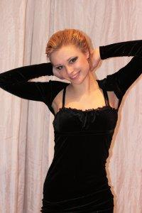 Дарья Кириенко, 2 сентября , Кемерово, id65975762