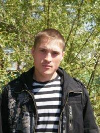 Иван Коровин, Самара, id85930239