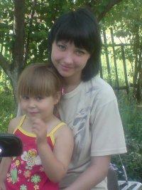 Мария Исаева, 20 января 1993, Самара, id90540992