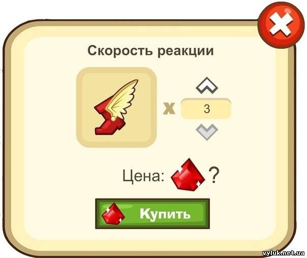 Одноклассники, байжансай казахстан юко.