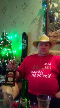 Александр Решетников, 27 января , id151111445