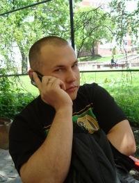 Петр Абрамкин, Курган-Тюбе