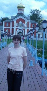 Елена Тимофеева, 9 февраля 1978, Знаменск, id44723129