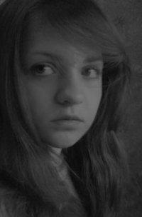 Анна Харитоненко, 9 апреля 1996, Ногинск, id46177066