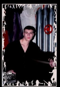 Максим Кузнецов, 25 ноября 1995, Красноярск, id71659562