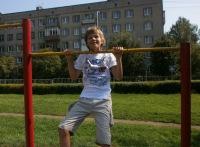 Артур Руткевич, 25 августа , Нижнекамск, id92091414