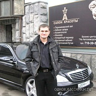 Евгений Кротов, 19 января , Красноярск, id115357609