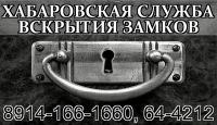 Иван Иваныч, id123302273