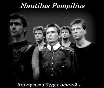 бутусов вячеслав концерт 2016