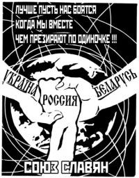 Славянка Славная, 30 ноября 1999, Омск, id120859142
