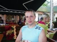 Евгений Фрыгин, 27 мая 1981, Москва, id159571547