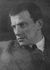 Владимир Маяковский, 7 июля , Харьков, id168685104