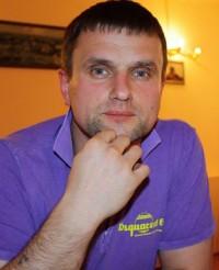 Олег Курицын, 9 декабря , Новосибирск, id20805821