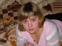 Оксана Перунова, 14 января 1988, Минск, id52156764