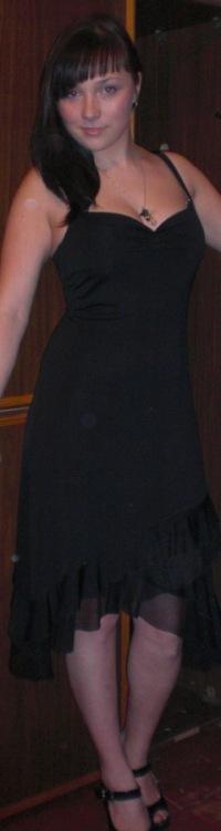 Кристина Богданова, 19 января 1991, Архангельск, id52760695