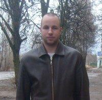 Константин Ребров, 3 апреля 1982, Ковров, id73187872
