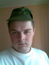 Дмитрий Аверочкин, 17 августа , Москва, id98913388