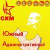 Южное Окружное Отделение СКМ РФ