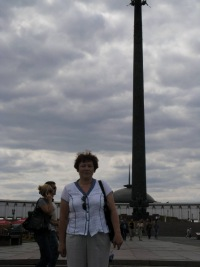 Татьяна Андрютина, 17 сентября , Тольятти, id154095316