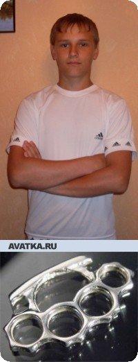 Санёк Панкратов, 18 августа 1994, Ульяновск, id24464201