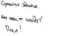 Андрей Павловский, 7 сентября , Каховка, id26255586