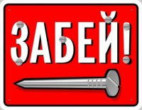 Анюта Борецкая, 7 ноября , Запорожье, id39809306