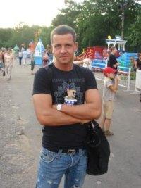 Артем Алекссев, 5 августа , Екатеринбург, id43633176
